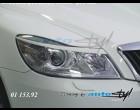 Škoda Octavia II - Mračítka předních světel - pro lak (Autostyl Janko)